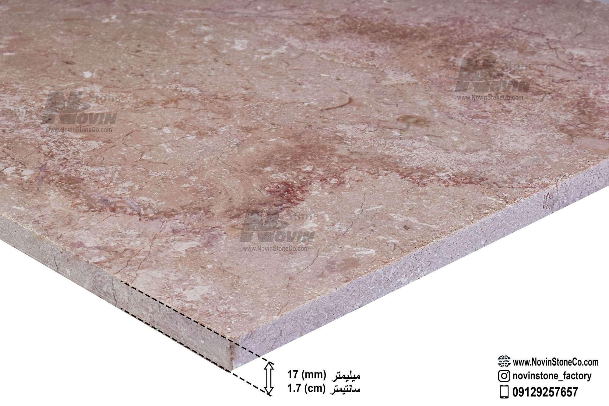 تصویر گروه کارخانجات نوین سنگ - سنگ ژان|سنگ فرشی مرمریت اداوی ابعاد پاگرد
