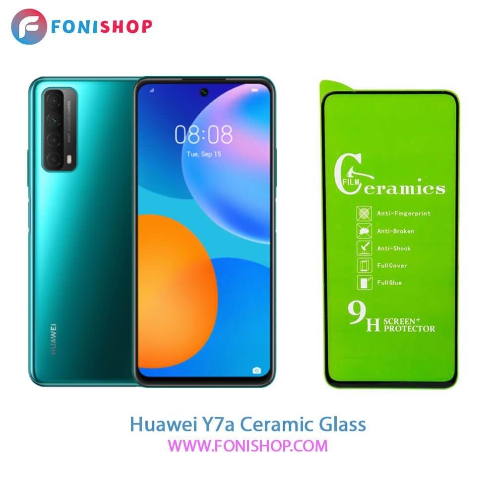 تصویر گلس محافظ صفحه نمایش سرامیکی هواوی Huawei Y7a