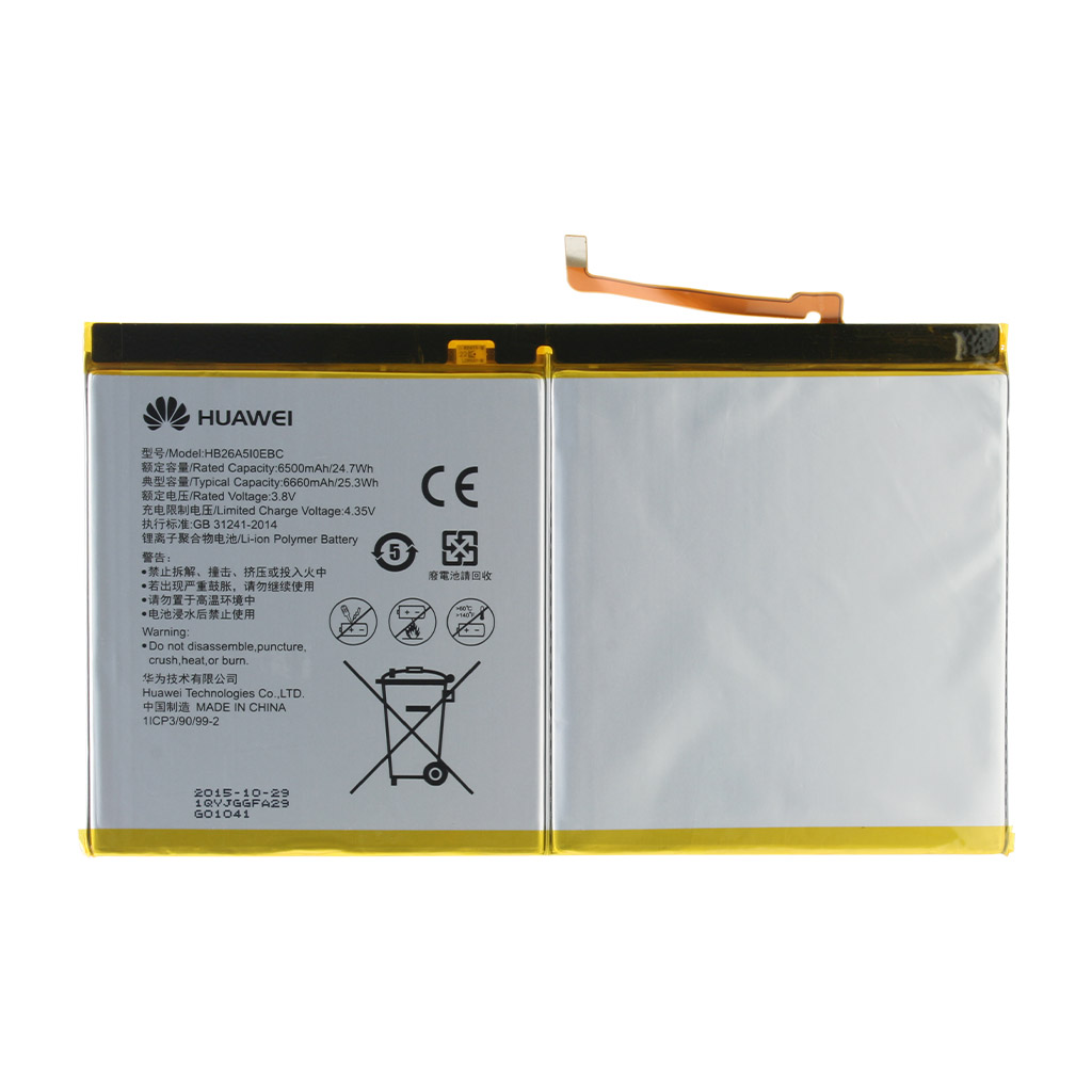 تصویر باتری تبلت هواوی HB26A5I0EBC ظرفیت 6660 میلی آمپر ساعت Huawei HB26A5I0EBC 6660mAh Tablet Battery