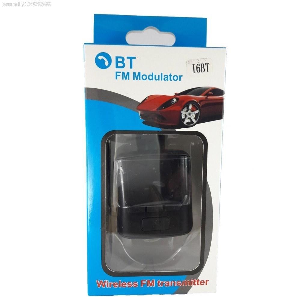 عکس پخش کننده اف ام خودرو مدل I6BT  پخش-کننده-اف-ام-خودرو-مدل-i6bt