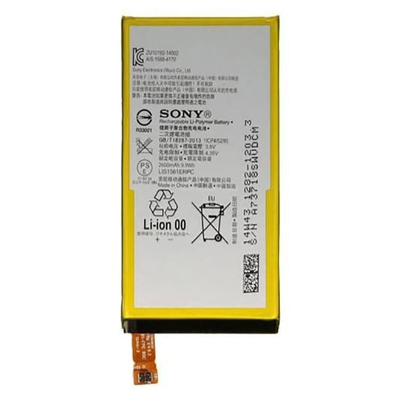 تصویر باطری اصلی سونی Sony Xperia C4 Dual Sim battery Sony Xperia C4 Dual Sim
