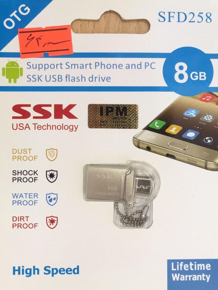 main images فلش مموری USB OTG SSK مدل SFD258 ظرفیت 8 گیگابایت