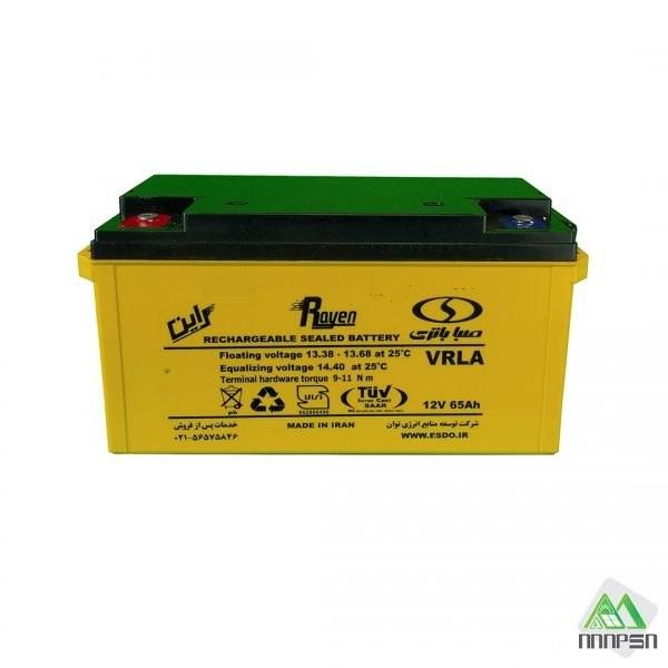 تصویر باتری یو پی اس 12 ولت 65 آمپر صباباتری