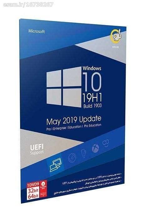 سیستم عامل Windows 10 نسخه 19H1 Build 1903