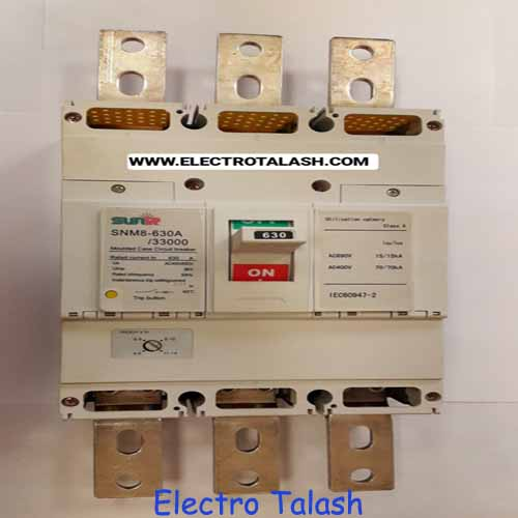 تصویر کلید اتوماتیک فیکس 630 آمپر سانیر