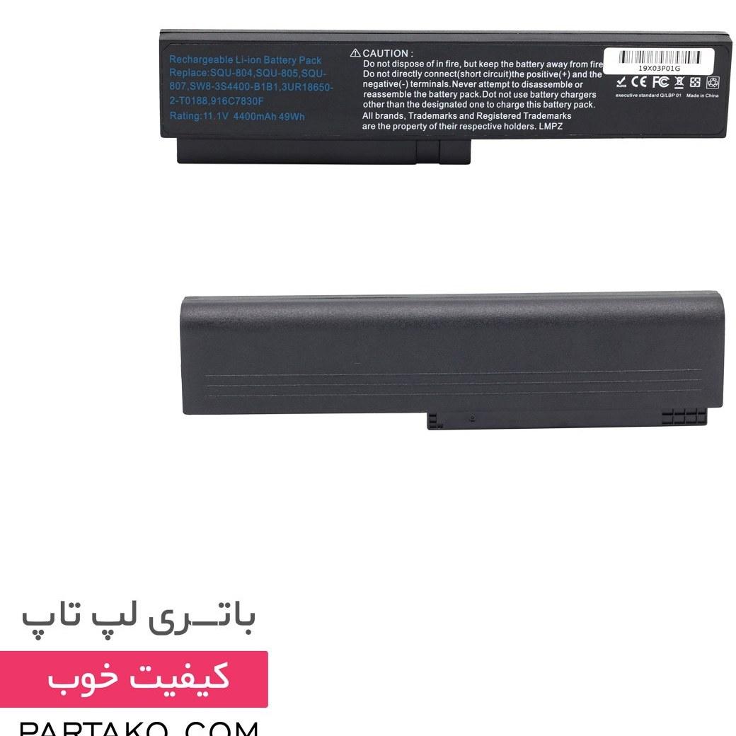 عکس باتری لپ تاپ ال جی Battery LG R410  باتری-لپ-تاپ-ال-جی-battery-lg-r410