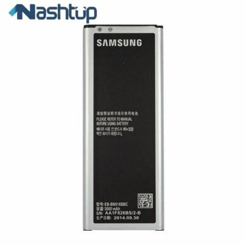 تصویر باتری اصلی گوشی سامسونگ Samsung galaxy Note 4 Samsung galaxy Note 4 original battery