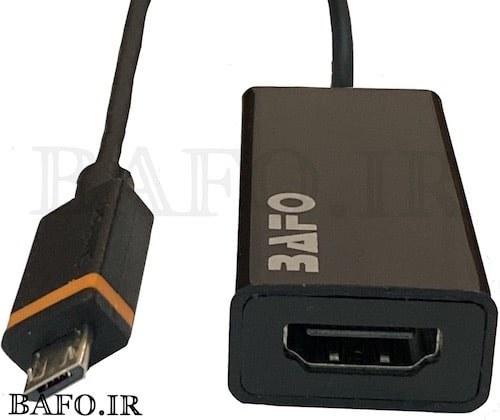 تصویر تبدیل اسلیم پورت به اچ دی ام آی | مبدل اتصال گوشی به تلویزیون برند بافو | BF-2641 Bafo