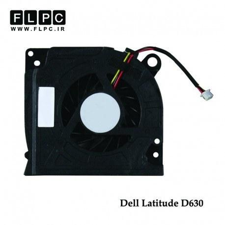 تصویر فن لپ تاپ دل Dell Latitude D630 Laptop CPU Fan