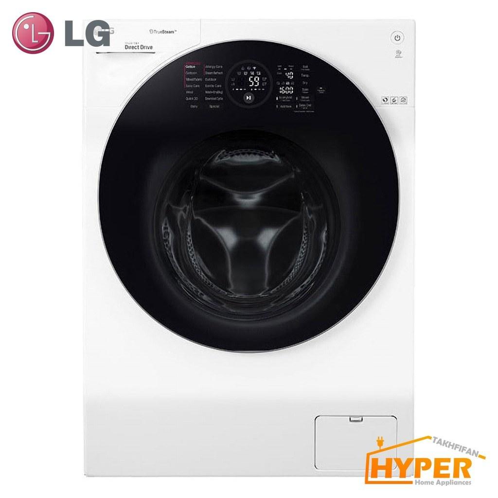 main images ماشین لباسشویی ال جی 9 کیلویی مدل G950CW LG Washing Machine G950CW 9 Kg