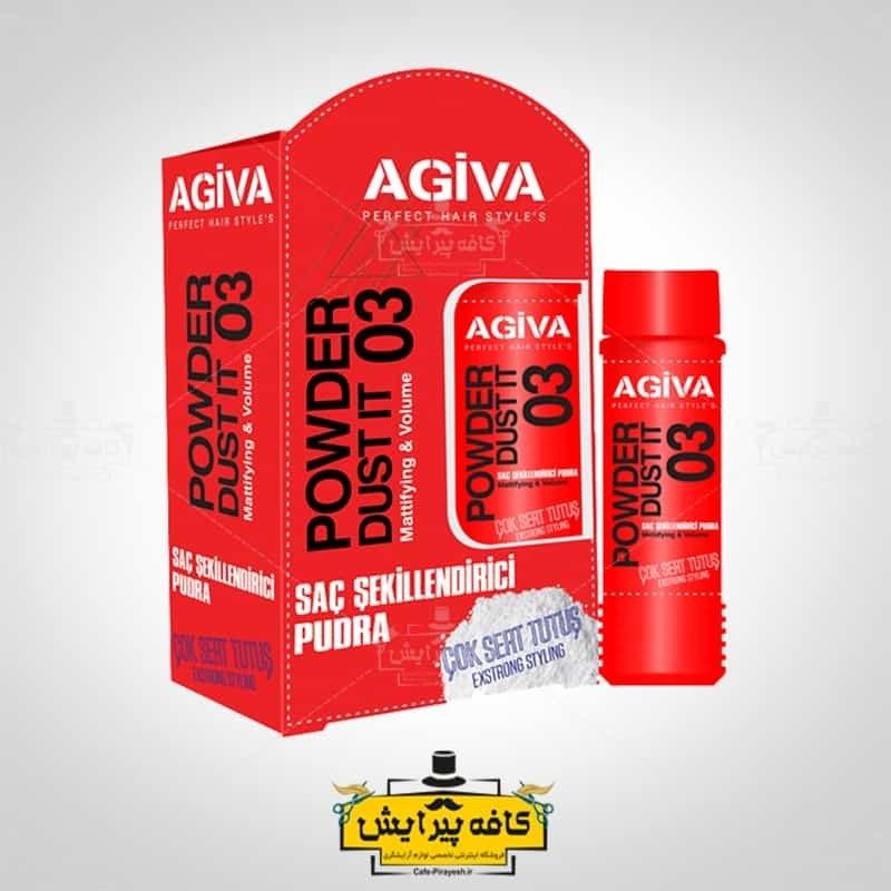 تصویر پودر حالت دهنده مو آگیوا مدل Extrong Styling Agiva Extrong Styling Hair Conditioner Powder