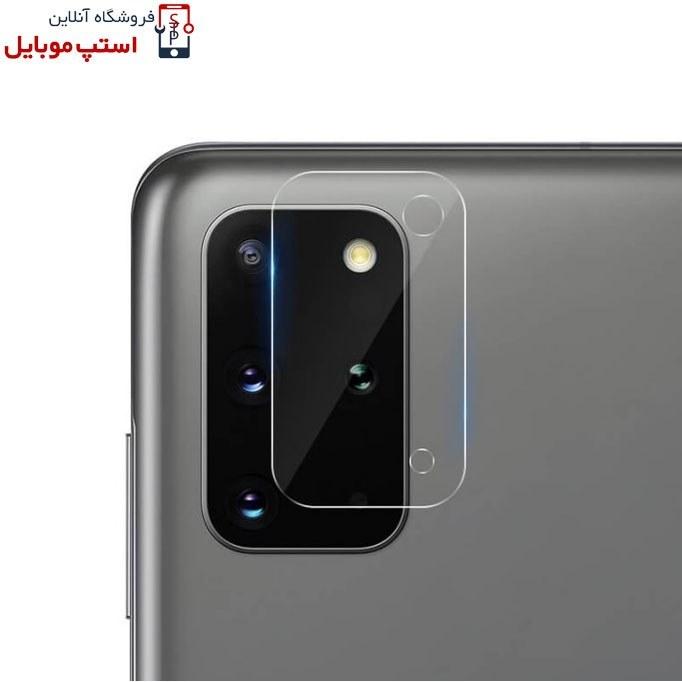 تصویر محافظ لنز دوربین گوشی سامسونگ Samsung Galaxy S20 PLUS