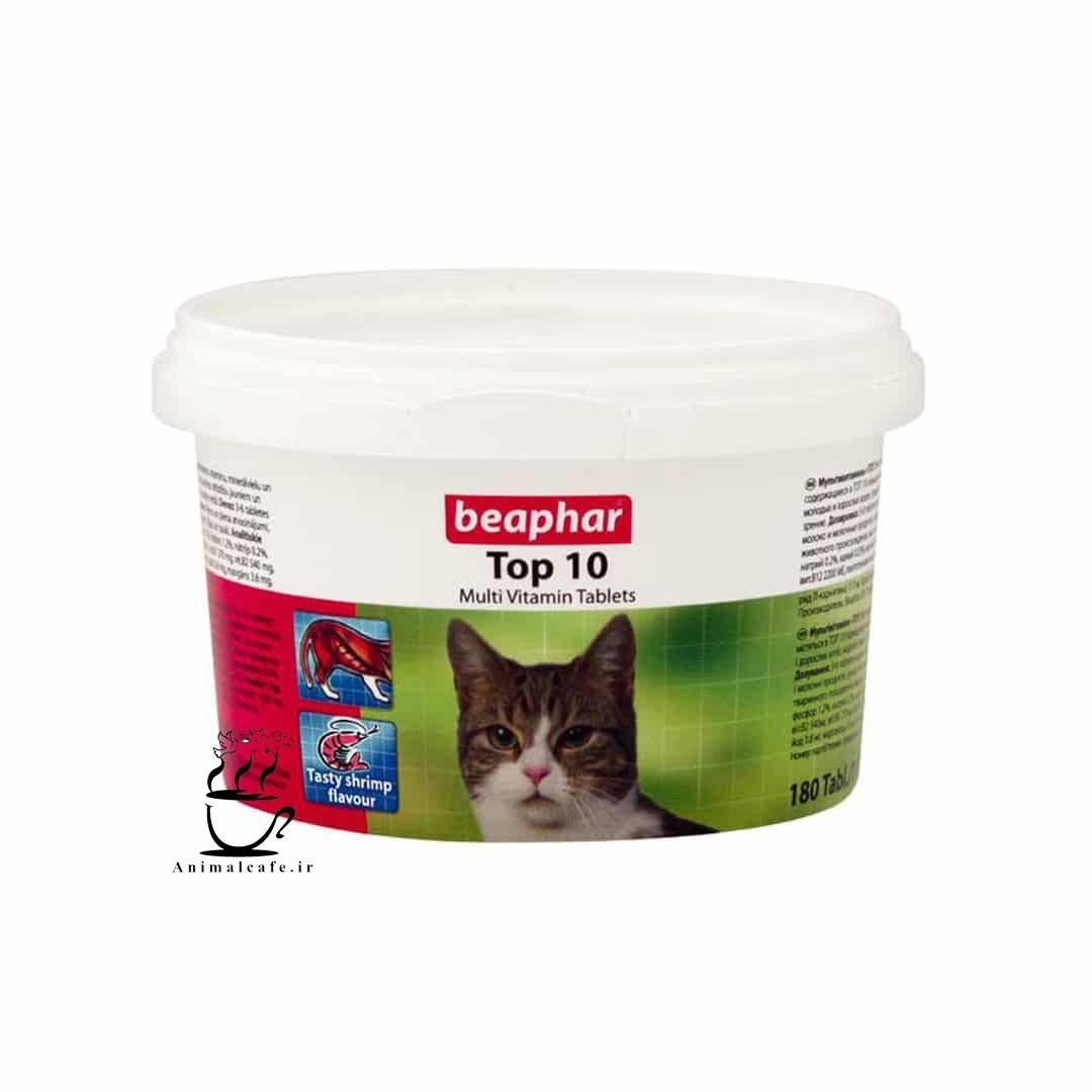 تصویر قرص مولتی ویتامین گربه Top10 بیفار Beaphar Top 10 Multi Vitamins for Cat 140g