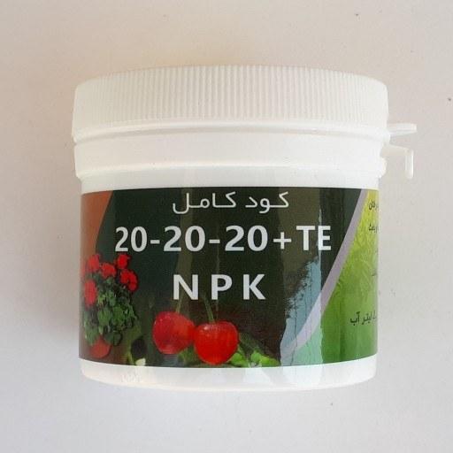 کود کامل کریستالون سه بیست NPK(20-20-20) |