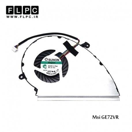 تصویر فن لپ تاپ ام اس آی MSI GE72VR Laptop GPU Fan بزرگ- چهارسیم