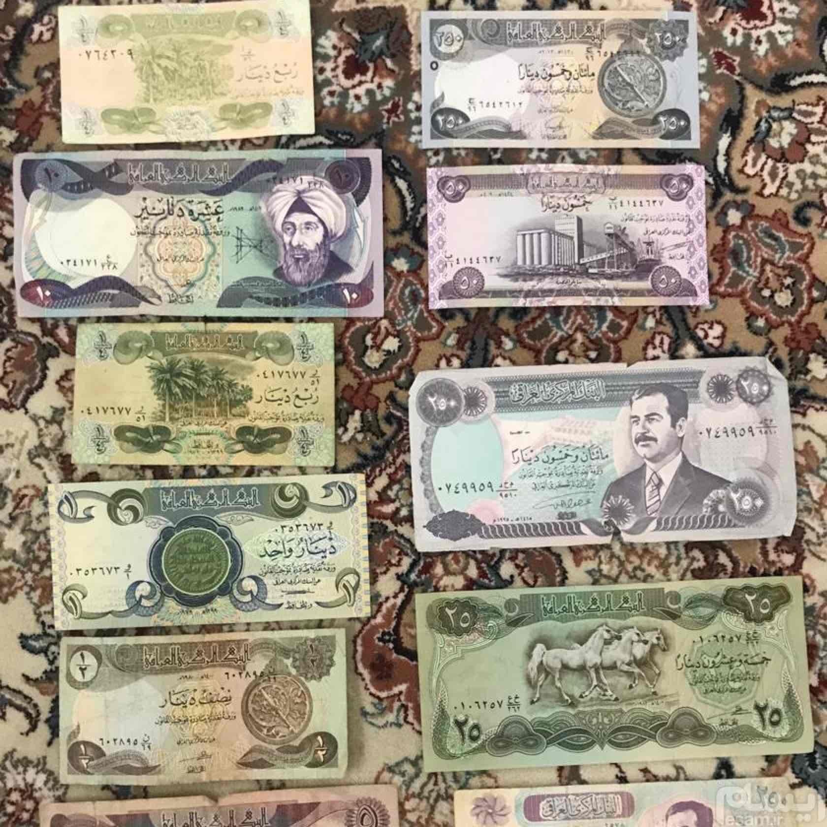 دینار عراق رایج |