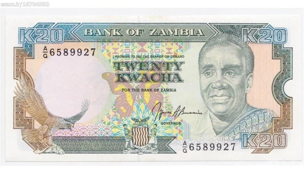 زامبیا k20 |