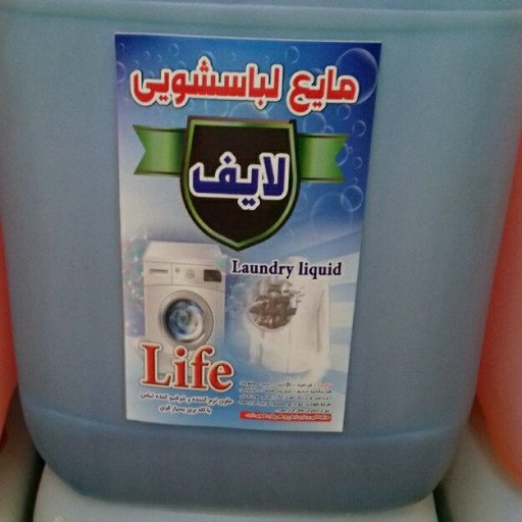 مایع لباسشویی لایف 10 لیتری