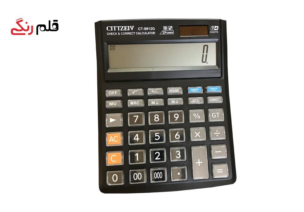 تصویر ماشین حساب Cittzeiv مدل CT-9912G