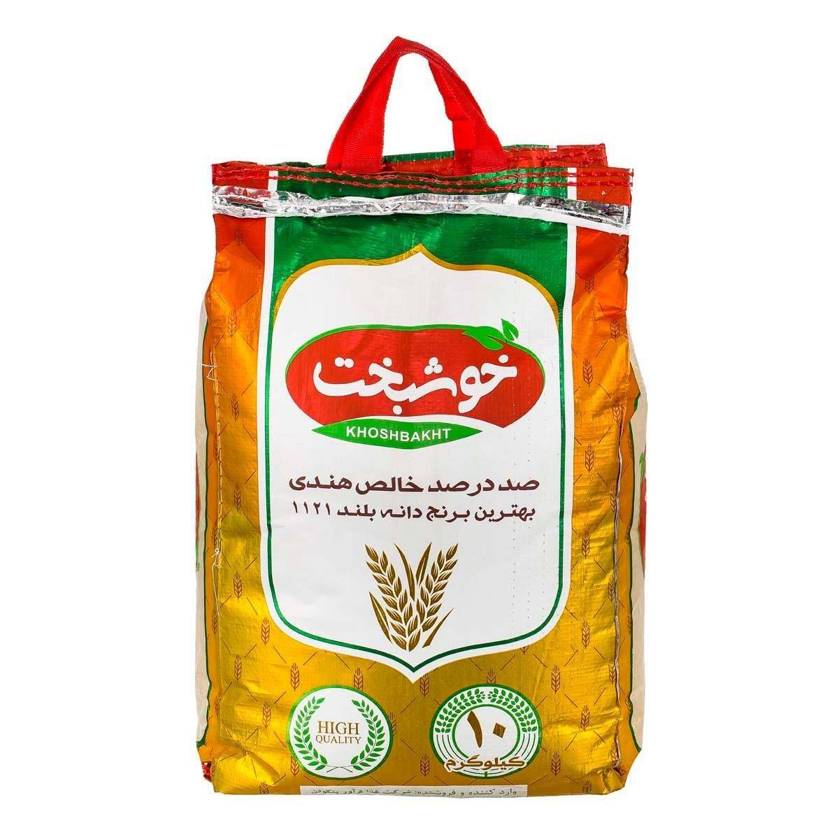 تصویر برنج دانه بلند هندی 10کیلوگرمی خوشبخت پینکت