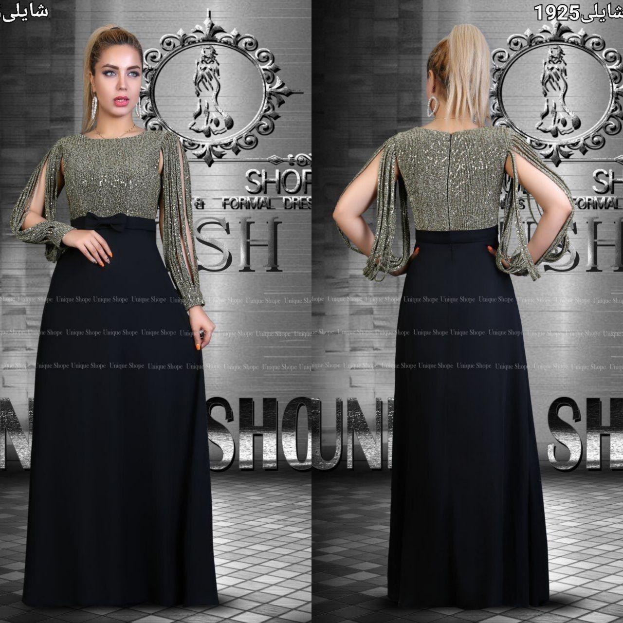 لباس مجلسی یونیک مدل شایلی