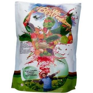 کود گیاهان زینتی تتاکو مدل AYSA NEW  وزن 1 کیلوگرم |