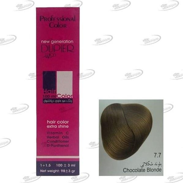 رنگ مو دوپیر بلوند شکلاتی شماره ۷٫۷ | Dupier Hair Color Chocolate Blonde