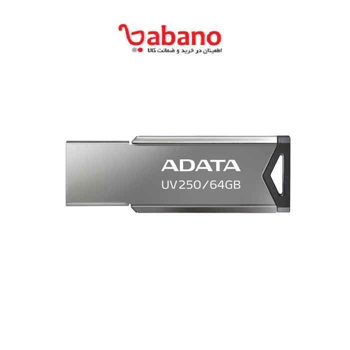 تصویر فلش مموری ای دیتا مدل UV250 ظرفیت 64 گیگابایت Adata UV250 64g flash drive