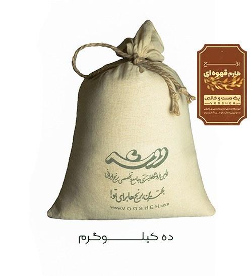تصویر برنج طارم قهوه ای