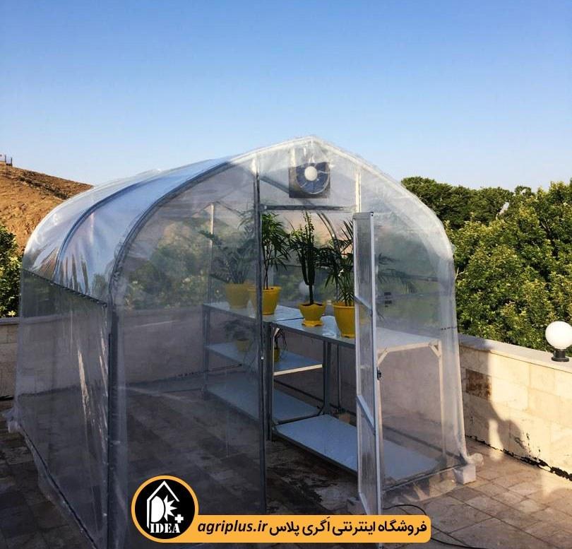 تصویر گلخانه خانگی ۷/۵ متری مدل IPG-F1