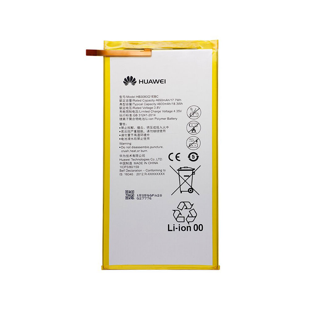 باتری تبلت هوآوی Huawei MediaPad M1