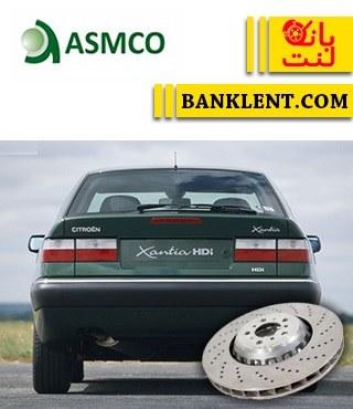 تصویر دیسک ترمز عقب زانتیا 2000  -  ASMCO