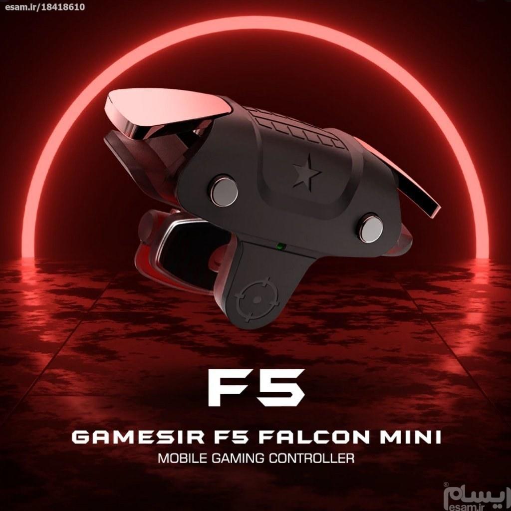 دسته بازی موبایل PUBG گیمسر Gamesir F5 Falcon Mini
