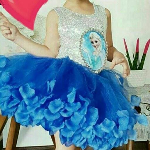 لباس السا آبی کاربنی
