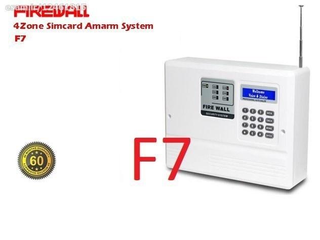 دزدگیر اماکن  فایروال مدل F7 | 1101