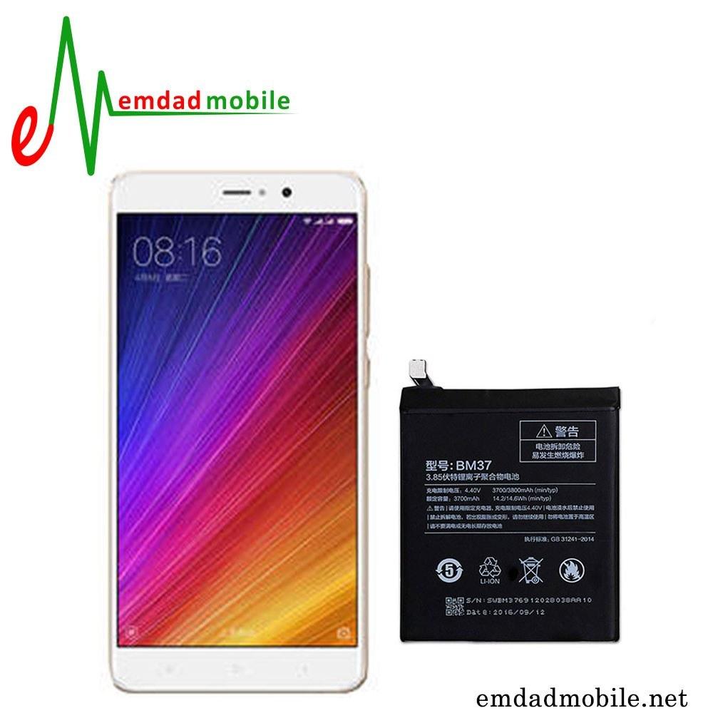 تصویر باتری اصلی گوشی شیائومی Mi 5 Plus Original Battery Xiaomi Mi5 Plus BM37