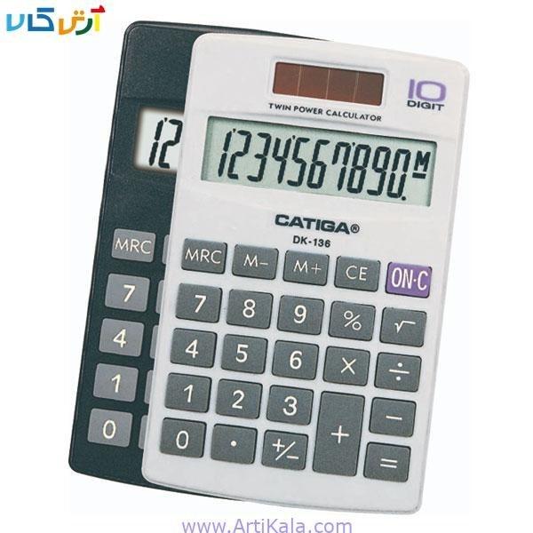 تصویر ماشین حساب کاتیگا مدل DK-136