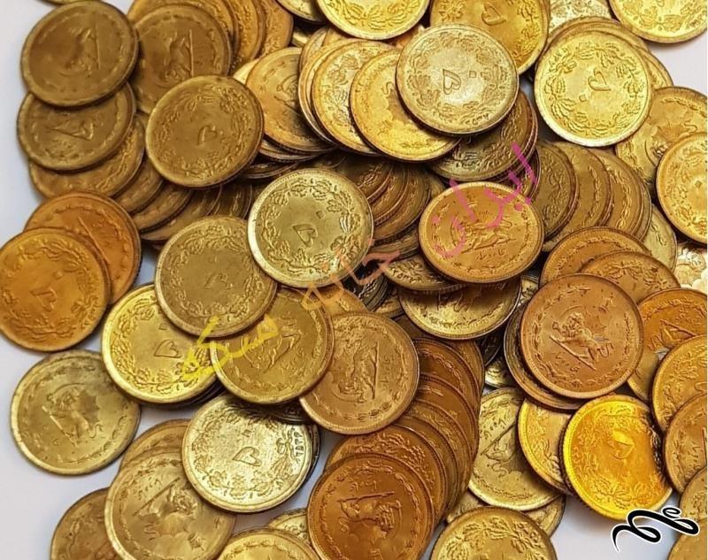 تصویر سکه ۵۰ دینار ساندوچی ۲۵۳۷ سوپر بانکی