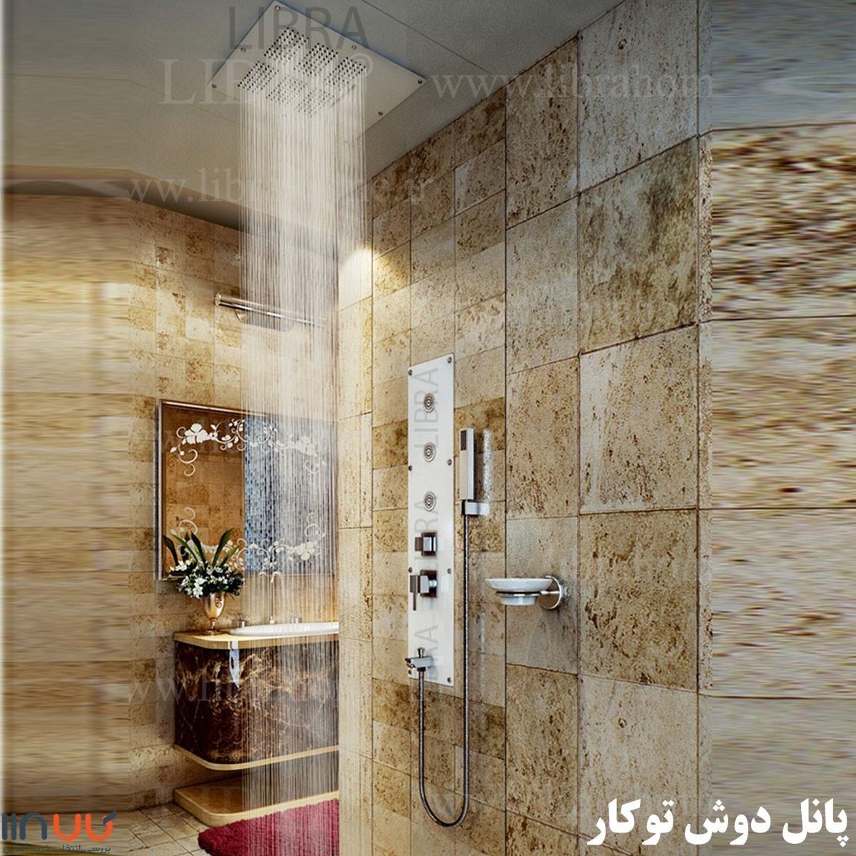 پانل دوش توکار حمام Libra   مدل Flora |