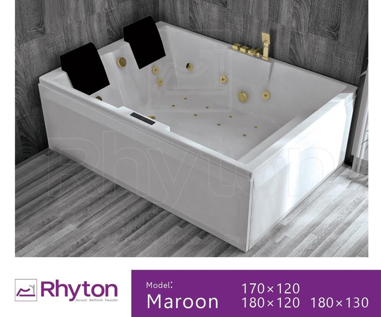 تصویر وان حمام ریتون مدل: Maroon 160