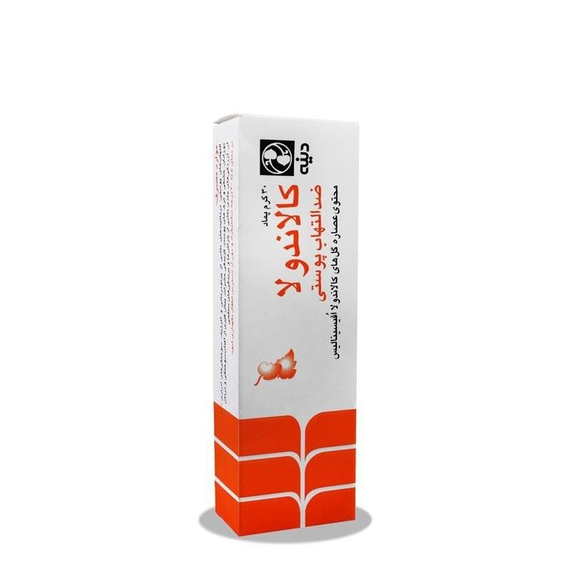 پماد ضد التهاب کالاندولا دینه Dineh Calendula anti Inflammatory