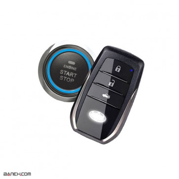 دزدگیر کیلس استارت اسکوتا Skuta Keyless Car Alarms | Car Alarms With Remote Start And Keyless
