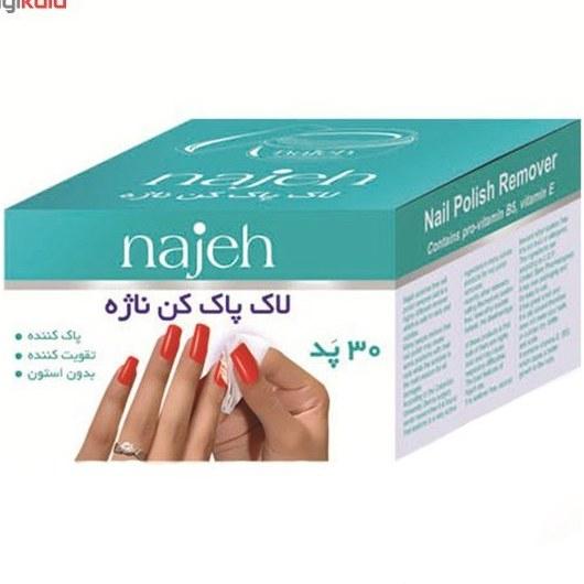 img لاک پاک کن ناژه بستهی 30 عددی Najeh 30pcs Pad Nail Polish Remover