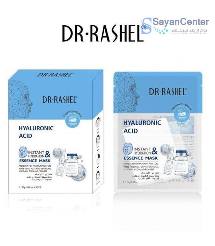 ماسک ورقه ای آبرسان هیالورونیک اسید دکتر راشل Dr Rashel Hyaluronic Acid