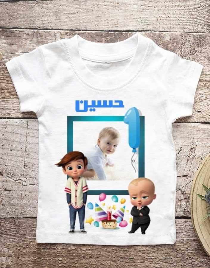 تصویر تیشرت تولد طرح بچه رئیس (کد۱) با امکان ویرایش کامل