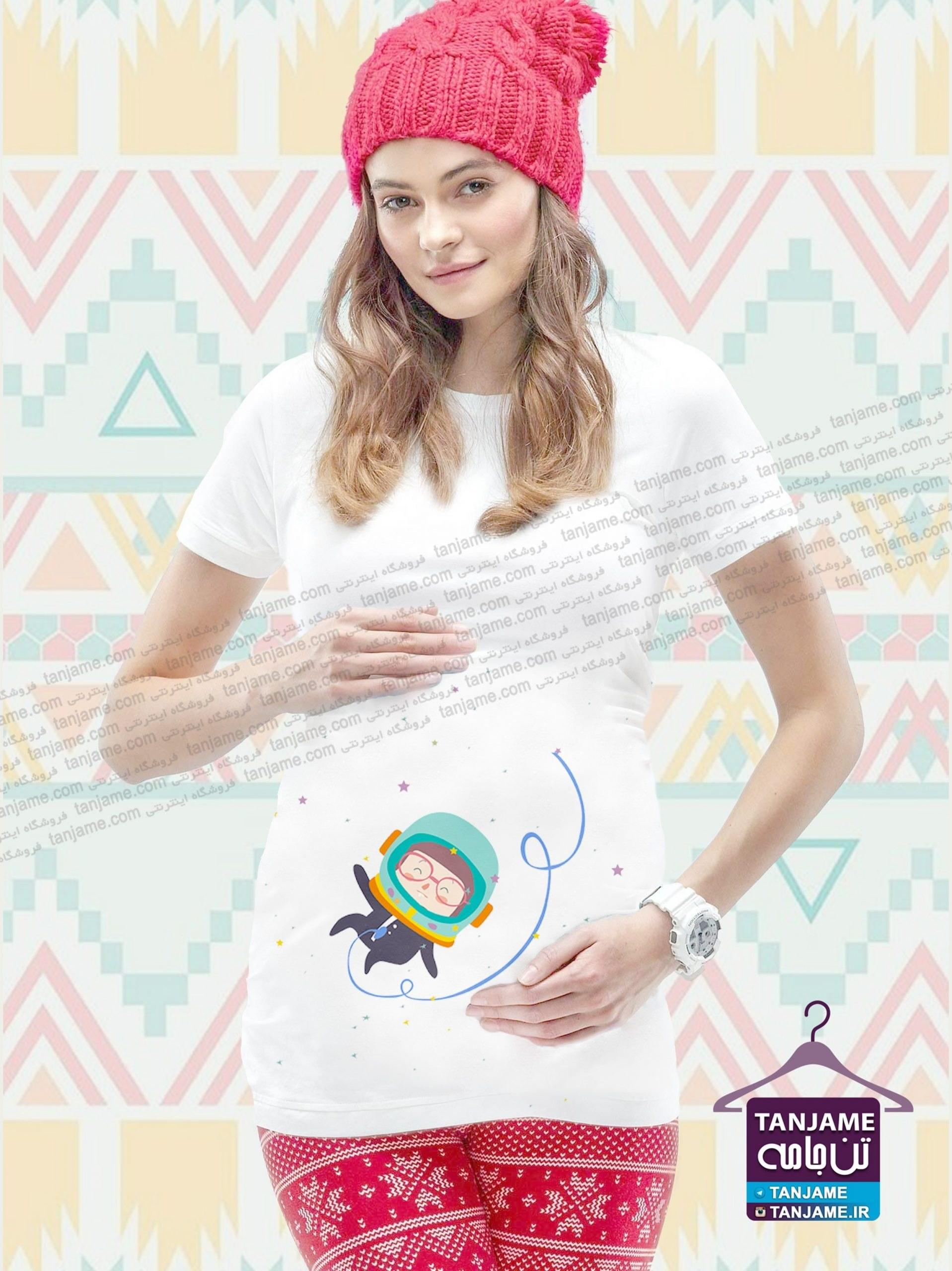لباس بارداری طرح پسر فضانورد