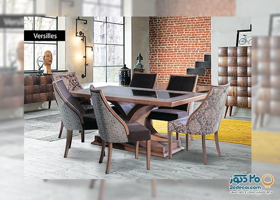 میز و صندلی ناهارخوری اعتماد پارسا مدل ورسای |