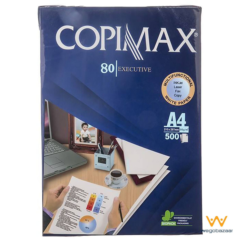 کاغذ A4 کپی مکس 500 برگی | Copimax A4 Paper 500 pages