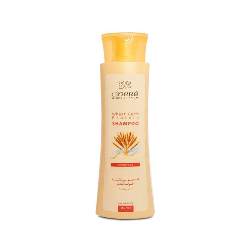 تصویر شامپو جوانه گندم سینره Cinere Wheat Germ Shampoo 250ml