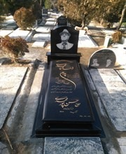 بیعانه سنگ قبر گرانیت سیمین کد 12